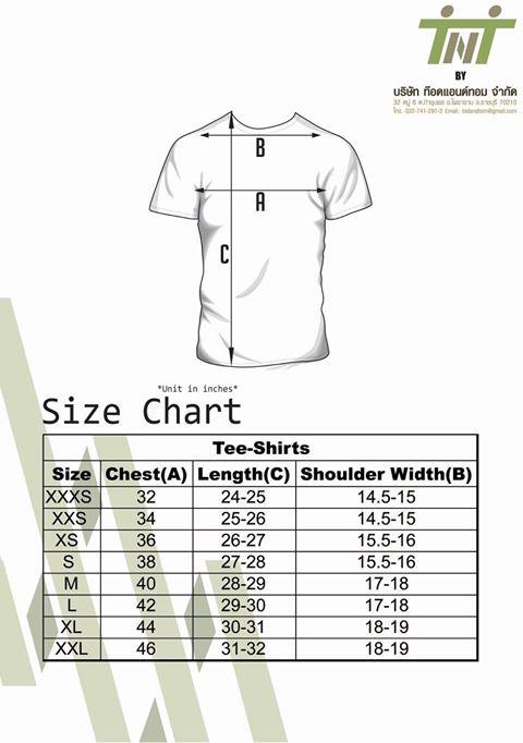 ขนาด Size เสื้อ T Shirt